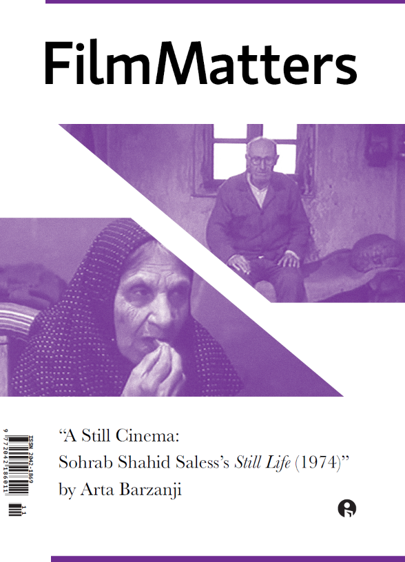 Image of FM 11.2 cover