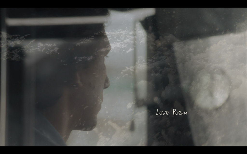 Frame from Paterson.
